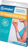 Пластырь Extraplast от мышечной боли (2 шт.)