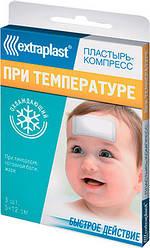 Пластырь Extraplast при температуре (3 шт.)
