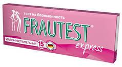 Тест для определения беременности FRAUTEST полоска