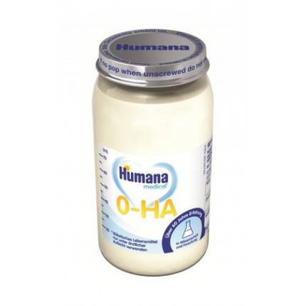 Жидкая детская смесь HUMANA 0-ГА Гипоалергенная с LC PUFA для недоношенных детей и детей с малой массой 90 мл, фото 2