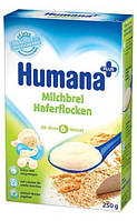Каша HUMANA молочная овсяная сухая для детей от 6-ти месяцев 250 г