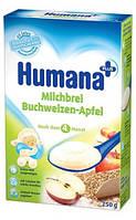 Каша HUMANA молочная гречневая с яблоком сухая для детей от 6-ти месяцев 200 г