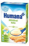 Каша HUMANA молочная с печеньем сухая для детей от 6-ти месяцев 250 г