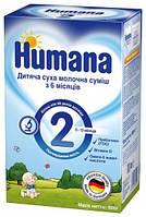 Сухая детская молочная смесь для дальнейшего кормления HUMANA 2 для детей от 6 месяцев 600 г