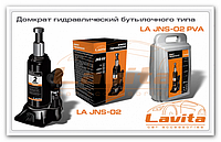 Lavita  домкрат  гидравлический  2 т