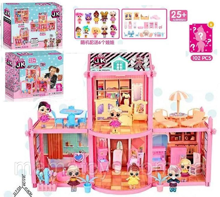 Домик BB 008 2 этажа, 102 детали, 6 кукол, питомец, мебель