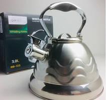 Чайник со свистком  Rainberg RB-723