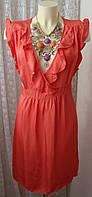 Платье женское летнее красивое вискоза батал мини бренд F&F р.54-58 5117