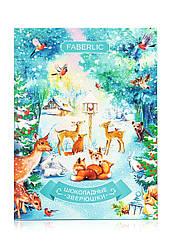 Отзывы (4 шт) о Faberlic Молочный шоколад без сахара Набор Зверюшки арт 16071