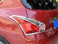 Хром задних фар Nissan Tiida 2011+