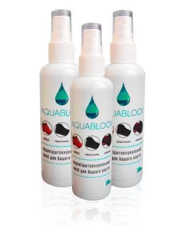 Aquablock для придания обуви водо- и грязе- отталкивающих свойств