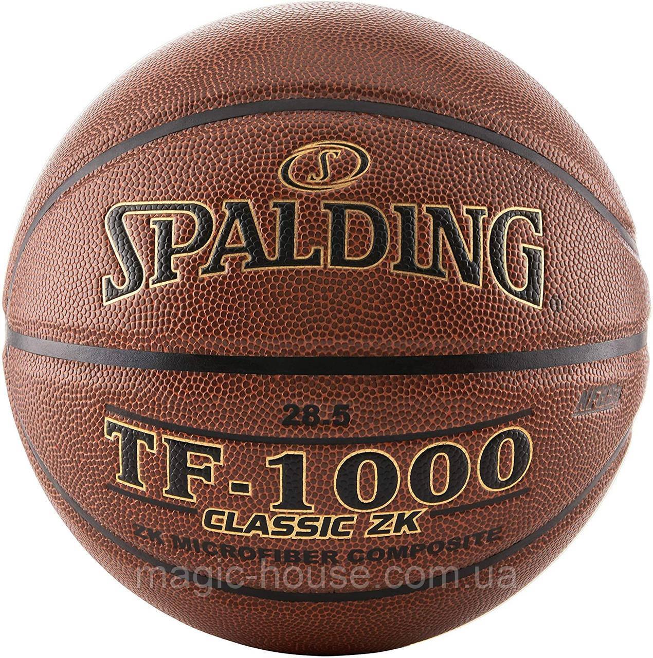 Баскетбольний м'яч спалдінг Spalding TF-1000 Classic ZK Indoor Basketball Game Size 6, 28.5 Оригінал