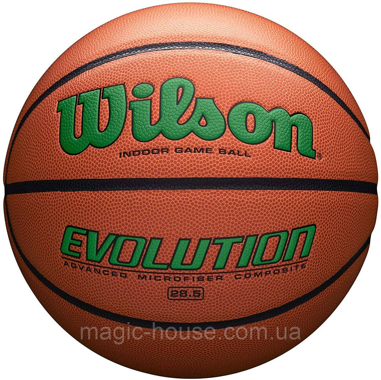 М'яч баскетбольний WILSON Evolution Basketball Game оригінал Size 6, 28.5 композитна шкіра