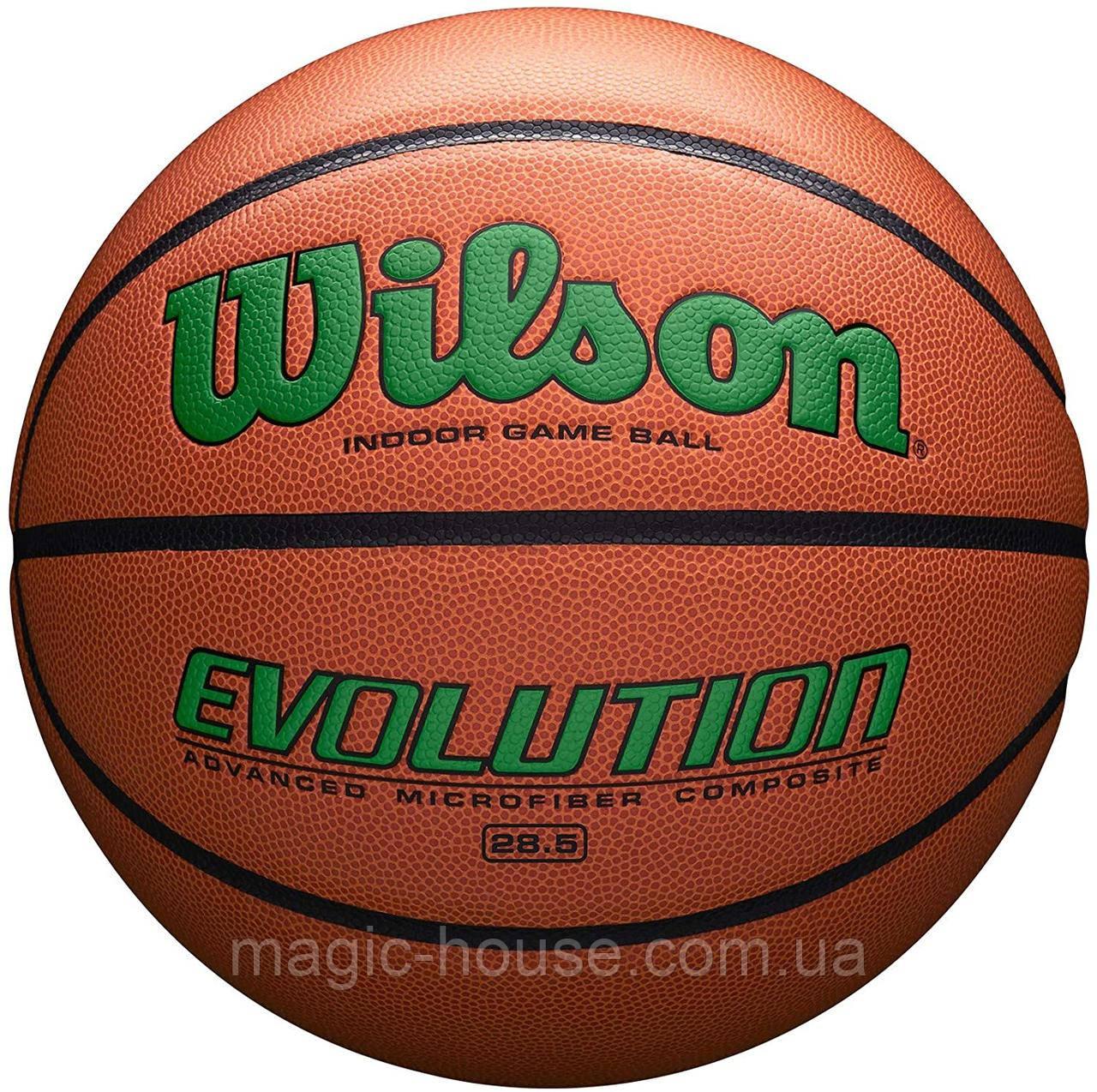 Мяч баскетбольный WILSON Evolution Game Basketball оригинал  Size 6, 28.5 композитная кожа