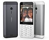 Мобильный телефон Nokia 230 Dual Sim Dark Silver (A00026971), фото 2
