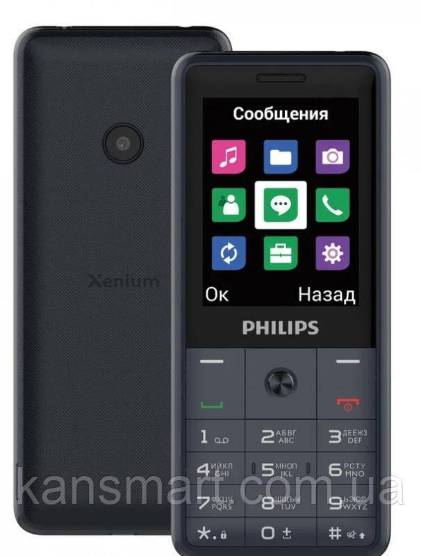 Мобильный телефон Philips Xenium E169 Dual Sim Gray