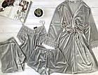 Жіноча велюрова піжама 4в1 майка шорти штани і халат сірого кольору, фото 5