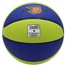 Мяч баскетбольный SportVida SV-WX0022 Size 7, фото 3
