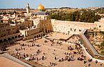 """Экскурсионный тур в Израиль """"Колыбель 3-х религий"""" на 8 дней / 7 ночей, фото 3"""