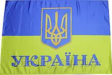 Флаг Украины из плотного прокатного атласа