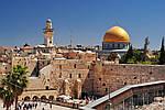 """Экскурсионный тур в Израиль """"Путешествие по морям"""" на 11 дней / 10 ночей, фото 5"""