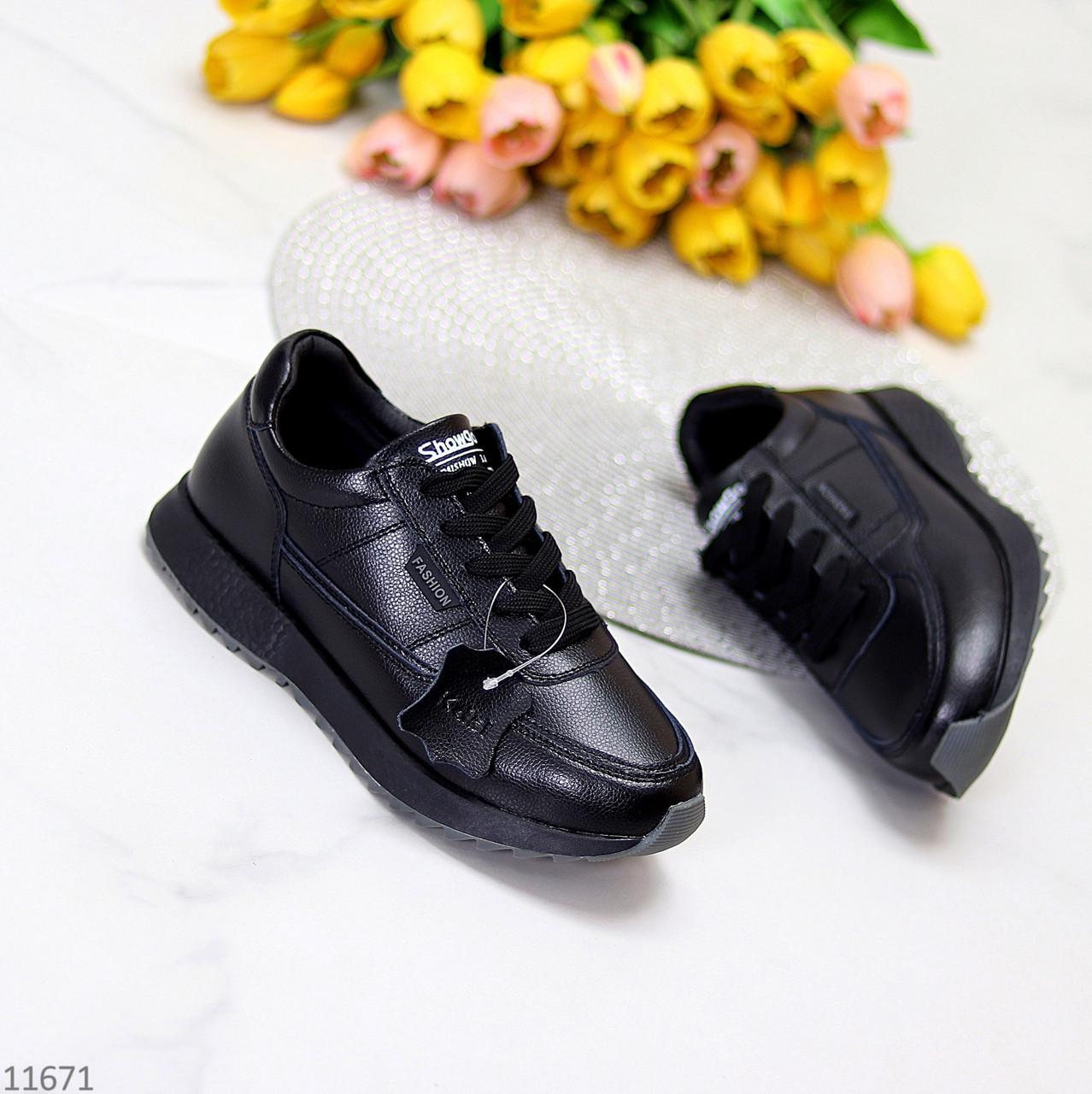 Женские кроссовки черные натуральная кожа