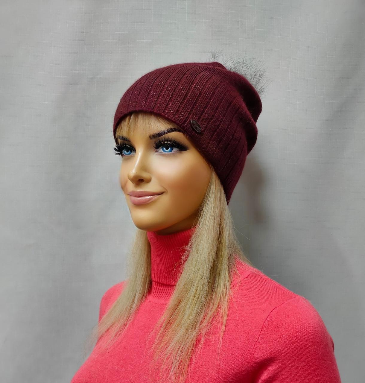 Молодежная шапка  с ЛЮРЕКСОМ  с бубоном Жанна ODYSSEY бордо 43843