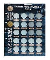 """Лист для монет США """"Сакагавея"""""""