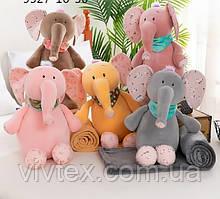Плед іграшка-слоник і подушка 3в1 оптом