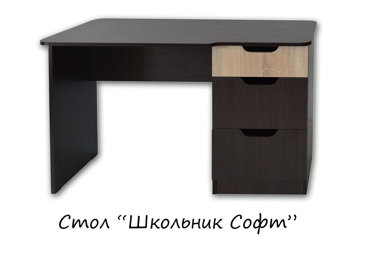 Стол Школьник Soft