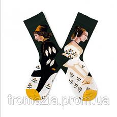 Носки MavkaSocks яркие и стильные Он и Она 1 пара