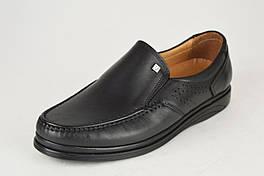 Туфли мужские Umaro 1143 41 Черные кожа