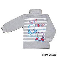 """Гольфик для мальчика """"Бип"""" р.68"""