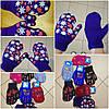 Перчатки детские Фабричный Китай  Шерсть