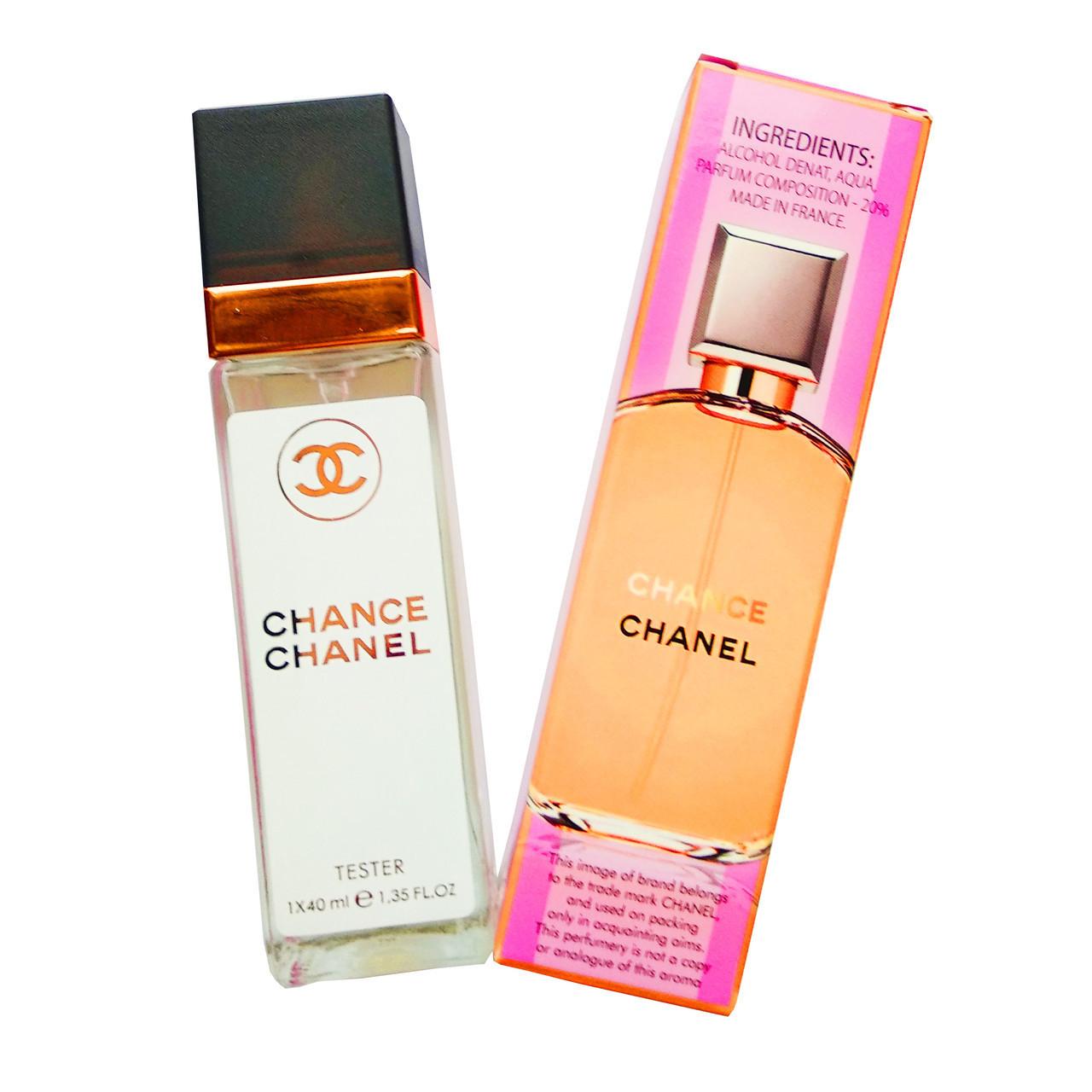 Міні парфуми тестер CHANCE PARFUM (ШАНЕЛ ШАНС ПАРФУМ) 40МЛ (РЕПЛІКА)