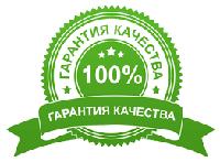 :)VIP Качество Каждому Клиенту:)