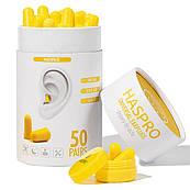 Пенные беруши для сна 50 пар HASPRO TUBE50 SNR 38 дБ Желтые (1122-02)
