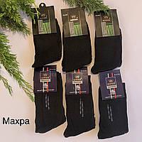Чоловічі махрові шкарпетки, Шкарпетки чоловічі зима