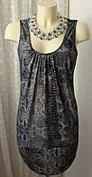 Платье женское блестящее клубное модное стрейч мини бренд Redherring р.48 5130, фото 1