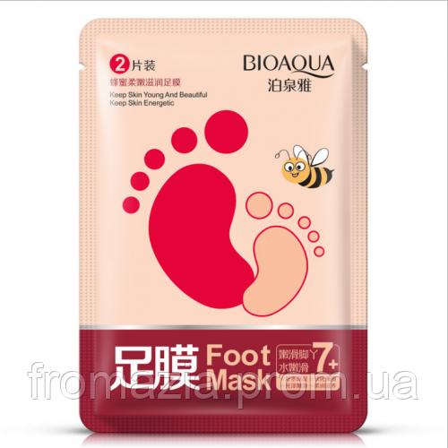 Маска-носочки для стоп BioAqua Foot Mask. 1 пара.