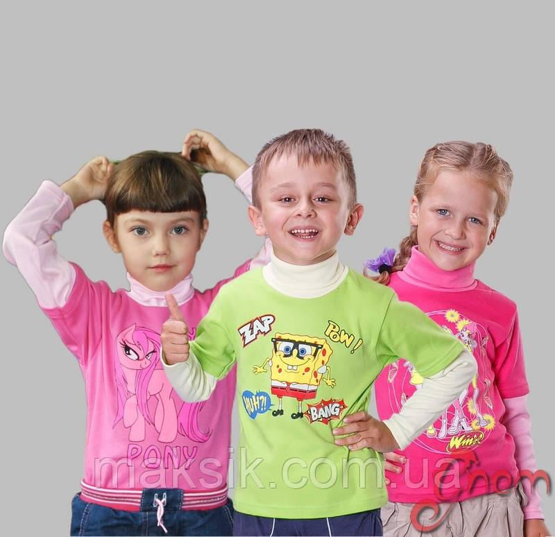 Гольфики детские Гном р.104-110