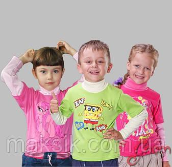 Гольфики детские Гном р.104-110, фото 2