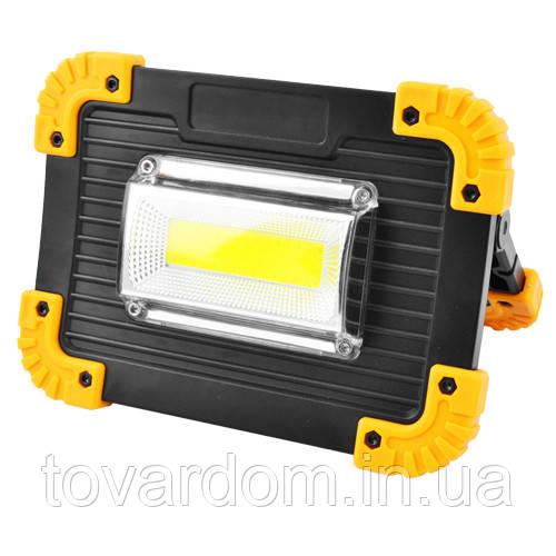 Прожектор світлодіодний L811