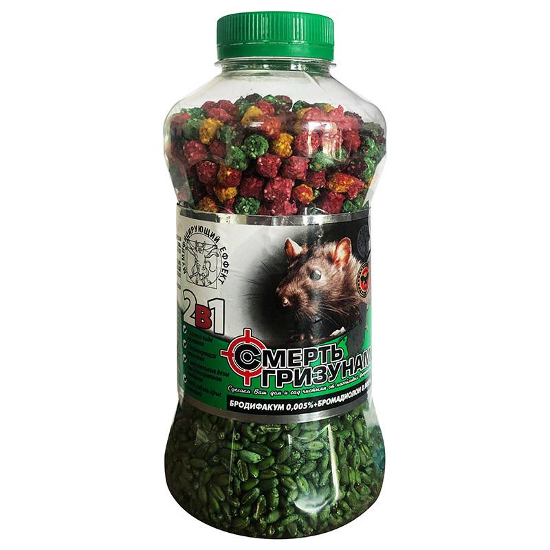 """Отрута для гризунів (мишей, щурів) """"Смерть гризунам"""" (400 г), зерно + гранули, від Agromaxi, Україна"""