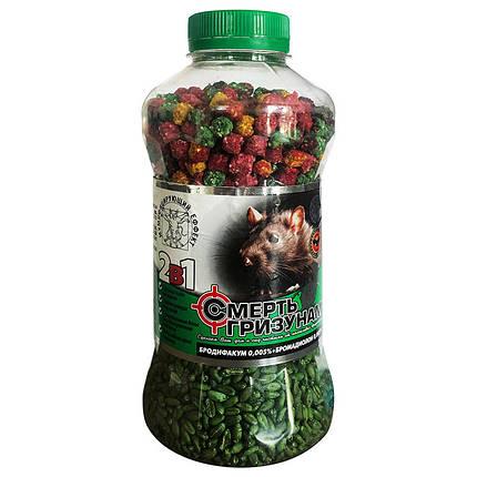 """Отрута для гризунів (мишей, щурів) """"Смерть гризунам"""" (400 г), зерно + гранули, від Agromaxi, Україна, фото 2"""