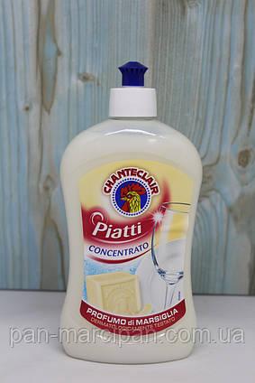 Засіб для миття посуд Chanteclair Piatti 500ml