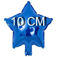 Фольгированный воздушный шар Звезда синяя без рисунка, шары звезды 5 дюйм, Китай