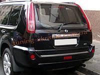 Накладка на задний бампер Nissan X-Trail 2007-10