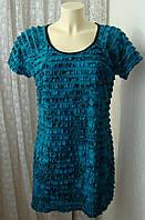 Платье женское туника нарядная стрейч мини бренд M&Co р.52 5131
