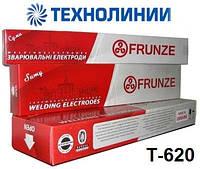 Электроды Т-620 (4;5мм)